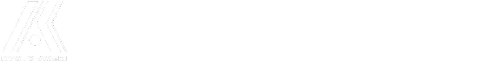 近畿青年税理士連盟京都支部